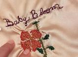 Ručne vyšívaný prikrývka pre dcérku Katy Perry